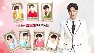 "[LOTTE DUTY FREE] 7 First Kisses (ENG) #8 Lee Min Ho ""Last gift"""