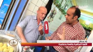 getlinkyoutube.com-ظهيرة الجمعة ٢٣ ١ ٢٠١٥ الكبة العراقية