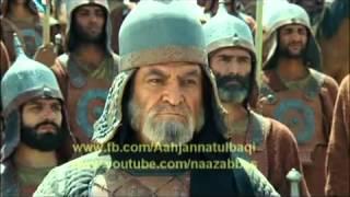 getlinkyoutube.com-Mukhtar Nama Urdu Episode 37 HD