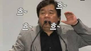 getlinkyoutube.com-심형래, 한나라 '음담패설 특강(?)