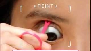 لليابانيين فقط... توسيع العينين