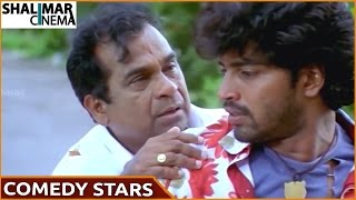 Comedy Stars || Telugu Comedy Scenes Back To Back || Episode 152 || Shalimarcinema