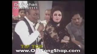 Munir Hussain Sings Live In Concert | O Wanjli Walarya & Tum Jug Jug Jiyo Maharaj
