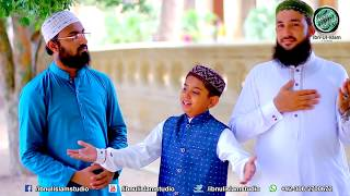 Beautyful Tarana For MMA| Election 2018| Molana  Munir Ahmed | Hafiz Sibghatullah | Abdullah Farooq. width=