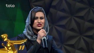 getlinkyoutube.com-Afghan Star Season 11 - Top 8 - Ziba Hamidi / فصل یازدهم ستاره افغان - 8 بهترین - زیبا حمیدی