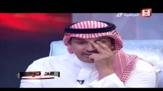 ماجد التويجري : بعد تسجيل المريسل لمكالمتي تم مضاعفة مكافأتي من صحيفة الرياض