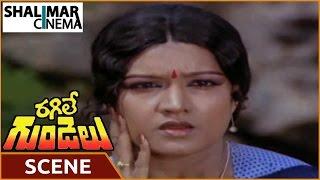 getlinkyoutube.com-Ragile Gundelu Movie || Prabha Attempt To Suicide Scene || Mohan Babu, Radhika
