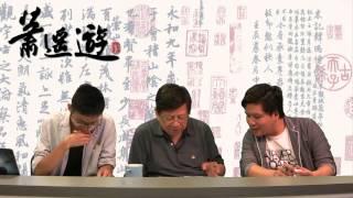 大陸十大電影八部香港人拍〈 蕭遙遊〉2015-07-30 f