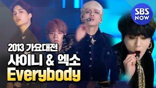 getlinkyoutube.com-SBS [2013가요대전] - 샤이니(SHINee) 'Everybody+Dream Girl'