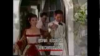 getlinkyoutube.com-Top 7 ละครค่ายอาฉลอง บู๊ สนั่นจอ  Best Thai Actions