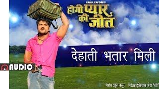 getlinkyoutube.com-Dehati Bhatar Mili - Khesari Lal Yadav || Bhojpuri New Songs 2016 || Bhojpuri Songs New 2016