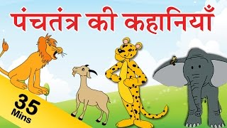 getlinkyoutube.com-Panchatantra Stories For Kids in Hindi | Panchatantra Stories Collection