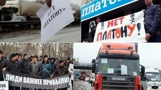 """getlinkyoutube.com-Дальнобойщики - по Кремлю: """"За Родину! За Ротенберга!"""""""