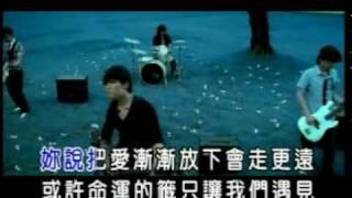 getlinkyoutube.com-Jay Chou 周杰倫 - 不能說的秘密 [KTV] A Secret I Cannot Tell