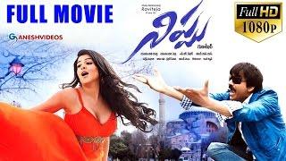 Nippu Latest Telugu Full Movie || Ravi Teja, Deeksha Seth || Ganesh Videos