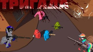 getlinkyoutube.com-Gang Beasts #5 (ТРИГАДА)