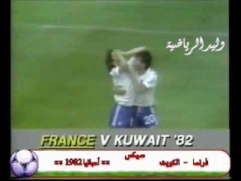 هدف الفرنسي ديدير سيكس الرائع في الكويت كأس العالم 82 م