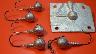 getlinkyoutube.com-Джиг-головка в самодельной форме из алюминия.Jig fishing.