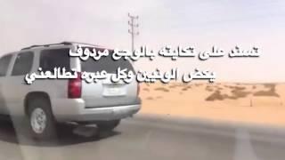 getlinkyoutube.com-شيلة : التاهو . كلمات / بدوي نفود السر . اداء / متعب الخيل