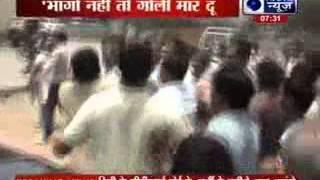 getlinkyoutube.com-Congress MLA from Delhi abuses in Sultanpuri