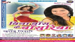 getlinkyoutube.com-HD Video 2016 New Bhojpuri Hot Song    Marad Muhjhausa    Khushboo Tiwari