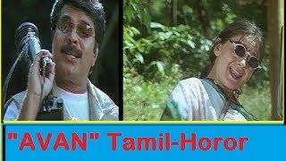 getlinkyoutube.com-Tamil Full Movie |  AVAN |  Horor Movie | Mammootty,Kavya,Rajan P Dev , Manya others