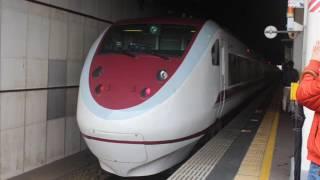 getlinkyoutube.com-681系2000番台特急はくたか2号 金沢到着前の車内放送