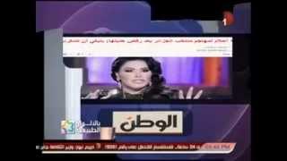 getlinkyoutube.com-اسلام سليماني يهاجم  الفنانة احلام واحلام تهاجم منتخب الجزائر