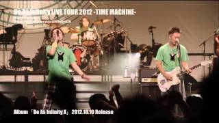 getlinkyoutube.com-Do As Infinity / 遠くまで(Do As Infinity LIVE TOUR 2012 ~TIME MACHINE~)