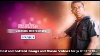 Chamara Weerasinghe - Thaththa