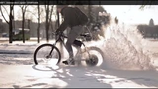 getlinkyoutube.com-Electric Bike DRIFT -  Электро Вело Дрифт -  GYMKHANA