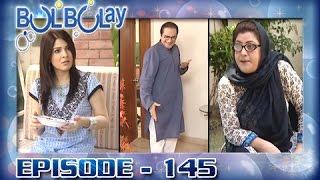 Bulbulay Ep 145 - ARY Digital Drama