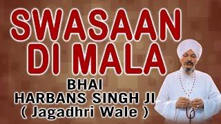 Bhai Harbans Singh Ji   Swasan Di Mala