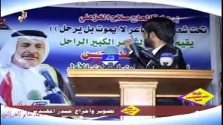 getlinkyoutube.com-الشاعر علاء الصبيحاوي .. مهرجان الكبير سعد محمد الحسن 2015