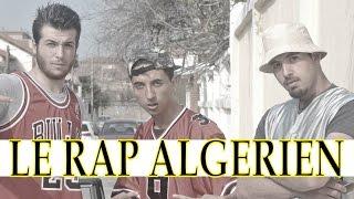 Chemsou Blink - Le Rap Algérien الراب الجزائري