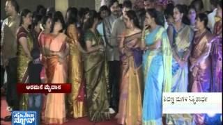 getlinkyoutube.com-Engagement ceremony of Shivrajkumar's daughter - seg 4 - SuvarnaNews