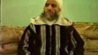 getlinkyoutube.com-لقاءات سيدي عبد السلام ياسين لسنة 1989 الشريط الثالث 3/7