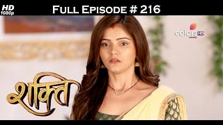 Shakti - 21st March 2017 - शक्ति - Full Episode (HD)
