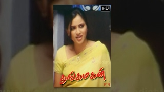getlinkyoutube.com-Tamil Movie Thanga Magan | தங்க மகன் Full Length Tamil Movie