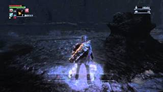 getlinkyoutube.com-ブラッドボーン Lightの呪われた重い深淵血晶を求めて獣血の主戦!