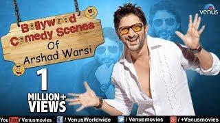 getlinkyoutube.com-Arshad Warsi : Best Comedy Scenes || Bollywood Comedy Scenes Jukebox
