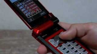 getlinkyoutube.com-仮面ライダーファイズ 携帯アプリ ファイズフォン