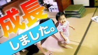 getlinkyoutube.com-姪っ子が成長!相変わらず嫌われる瀬戸弘司。