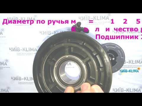Шкив компрессора AUDI A4, A5, A6, Allroad, Q5, Q7 68484