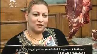getlinkyoutube.com-المعلمة دبشة الجزارة