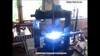 getlinkyoutube.com-Отопительный котел на атомарном водороде.