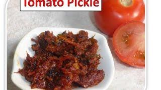 getlinkyoutube.com-Homemade tomato pickle | தக்காளி ஊறுகாய் | Thakkali oorukai in tamil