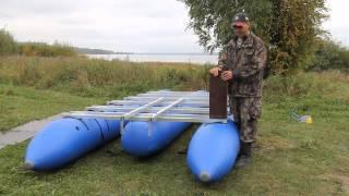 getlinkyoutube.com-Моторный катамаран (тримаран) Мастеркат Т-60. Сборка.