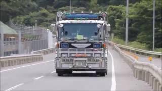 getlinkyoutube.com-*デコトラ* レトロなトラック ZMグリルのプロフィア グループ仁道丸
