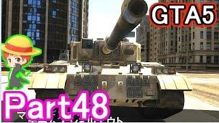 getlinkyoutube.com-【GTA5実況】赤髪のともと愉快な仲間たち Part48 【グランド・セフト・オート5】